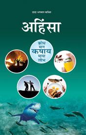 श्रीमद् भगवद गीता | गीता सार