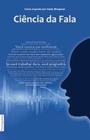Ciência da Fala