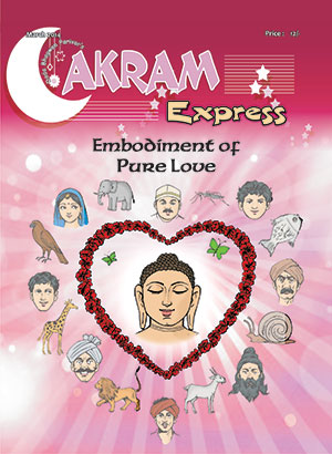 Embodiment Of Pure Love