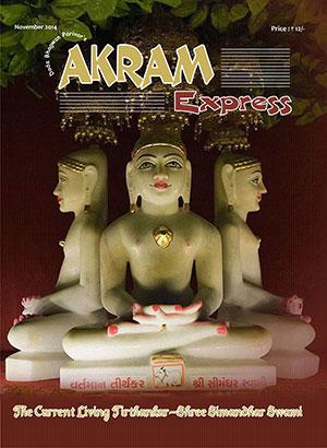 The Current Living Tirthankar-Shree Simandhar Swami