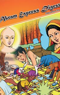 Akram Express Digest -2