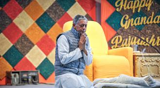 Pujya Deepakbhai's Gnanday 2019