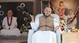 Pujya Niruma's Punyatithi 2019