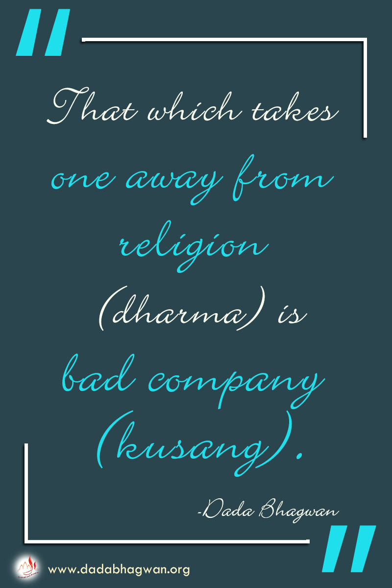 Bad Company Quotes Spiritual Quotes Quotes Spiritual Thoughts