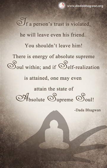 spiritual quotes, spiritual inspirational quotes, inspirational spiritual quotes, spiritual awakening quotes, spiritual quotes on self-realization