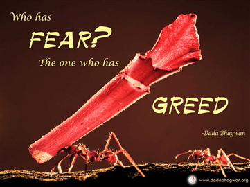 fear Quotes | Spiritual Quotes | Quotes | Spiritual Thoughts
