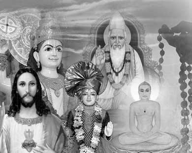 नौ कलमें : सभी धर्मों का सार