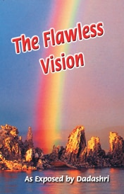 The Flawless Vision